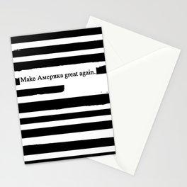 Alternative Facts Stationery Cards