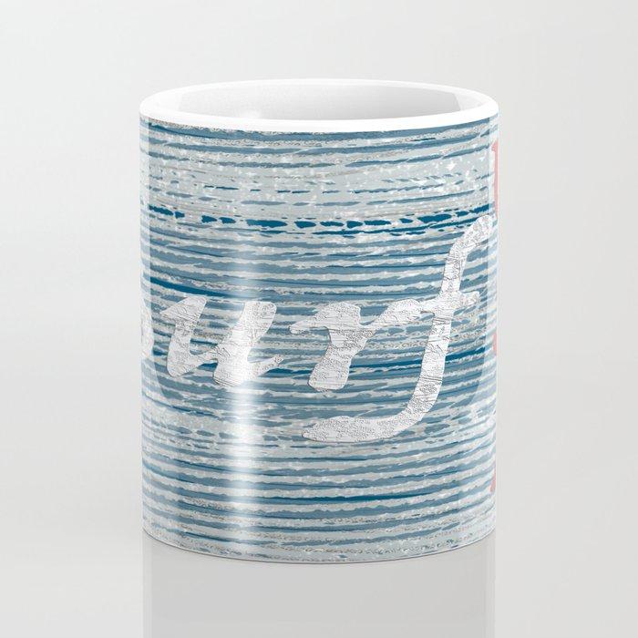 Surf USA Coffee Mug