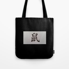 Chinese zodiac sign Rat black Tote Bag