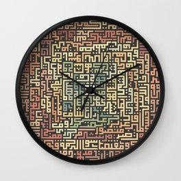 The 99 names of Muhammad SAW Wall Clock