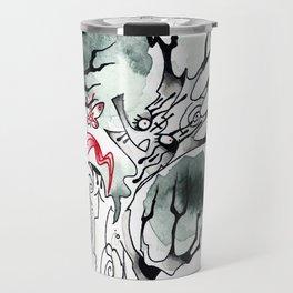 Not-So-Happy tree Travel Mug