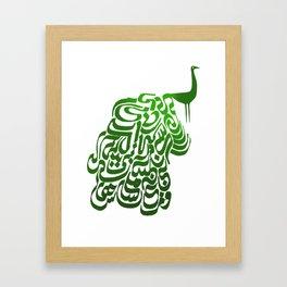 calli Framed Art Print
