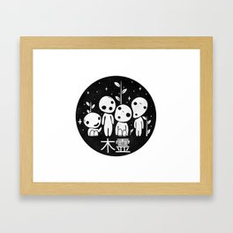 Kodama - Mononoke Framed Art Print