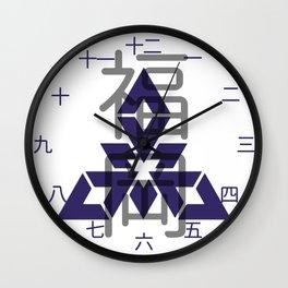 Fukuoka 福岡 Kanji Wall Clock