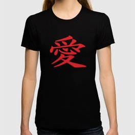 I love you in Japanese #society6 #decor #buyart #artprint T-shirt