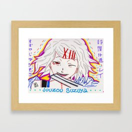 Suzuya Juuzou Framed Art Print