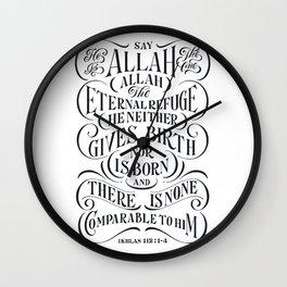 Quran Quote: Surah Ikhlas Wall Clock