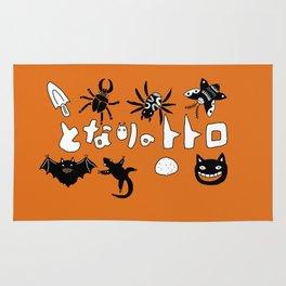 Ghibli bugs Rug