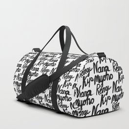 Nam Myoho Renge Kyo Duffle Bag