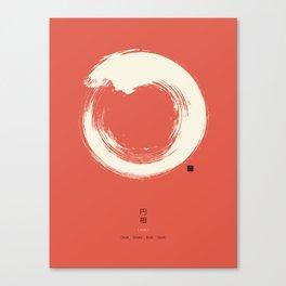 Red Enso / Japanese Zen Circle Canvas Print