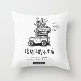 The Tiny Little Shop On Earth Throw Pillow