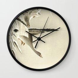 Geese near the river - Vintage Japanese Woodblock Print Art Wall Clock