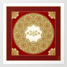 Bahá'i Ring Stone Symbol on Red Art Print