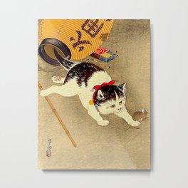 Japanese Woodblock Print Cat Lantern Playful Vintage Art Metal Print