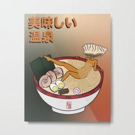 Oishii Onsen Metal Print