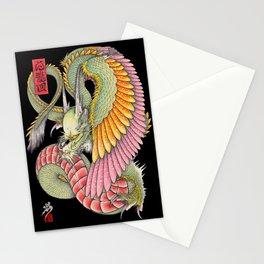 応龍図 WING DRAGON Stationery Cards