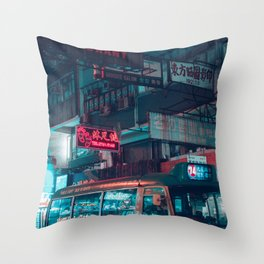 Cyan City Throw Pillow