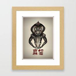 2016, 9º Mono de Fuego Framed Art Print