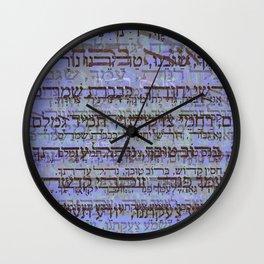 Hebrew Art Ana B'Ko'ach (A Kabbalistic Prayer) Jewish Spiritual Kabbalah Wall Clock