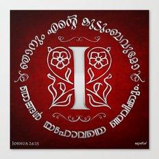 Joshua 24:15 - (Silver on Red) Monogram I Canvas Print