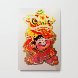 Chinese New Year #society6 #decor #buyart Metal Print