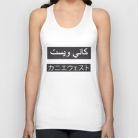 arabic Tank Tops featuring arabic japanese by Sara Eshak