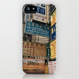 Chinatown iPhone Case