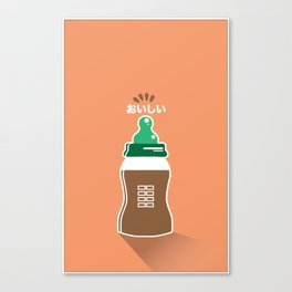 In My Fridge - Chocolate Milk Canvas Print