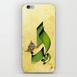 Arabic Calligraphy - Rumi - Joy iPhone Skin