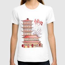 TOKYO - watercolor T-shirt