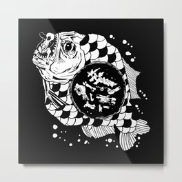 Hunger the Sea Metal Print