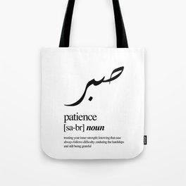 patience. Tote Bag