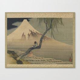 Boy Viewing Mount Fuji by Katsushika Hokusai Canvas Print