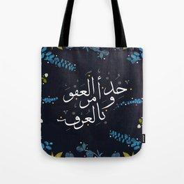 Hold to forgiveness Tote Bag