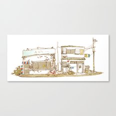 Two Buildings Canvas Print