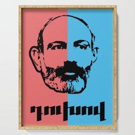 Duxov. Nikol Pashinyan Armenian revolution #society6 #decor #buyart #artprint Serving Tray