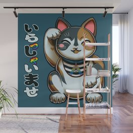 Maneki Neko Marron (Bare Version) Wall Mural