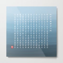 The Heart Sutra (心經) Metal Print