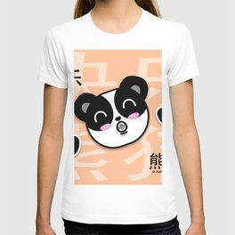 Happy Panda T-shirt