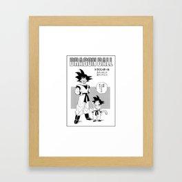 DBZ - Manga 1 Framed Art Print