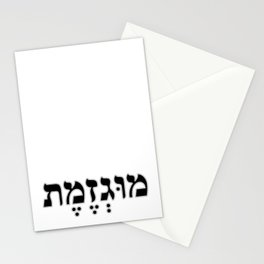 Hebrew for exaggerated Stationery Cards