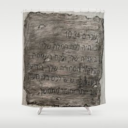 Hebrew 10:34 Shower Curtain