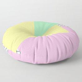 Pastels & Netting - Abstract Art Floor Pillow
