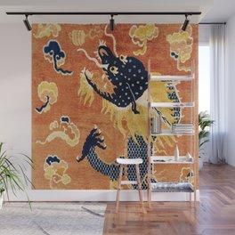 Ningxia Blue Dragon Chinese Pillar Antique Rug Print Wall Mural