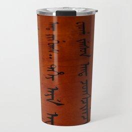 Manchu Travel Mug