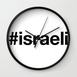 ISRAELI Wall Clock
