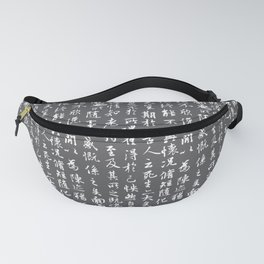 Ancient Chinese Manuscript // Charcoal Fanny Pack