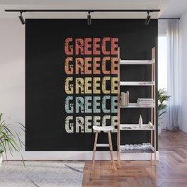 Retro Greece Love Gift Wall Mural