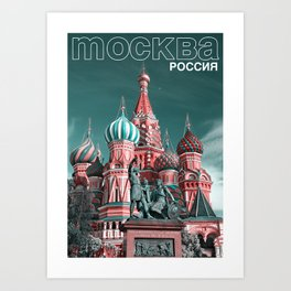 Moscow - City Poster Art Print