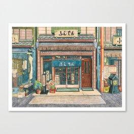 Fuji Den Canvas Print